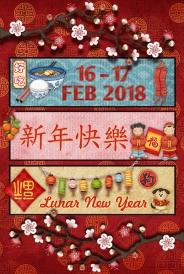CNY2018_Dashboard.jpg